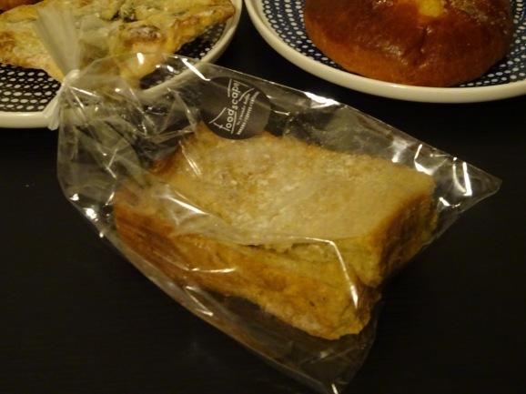 嬉しいな!foodscape!さんのパン♪_e0230011_17211234.jpg