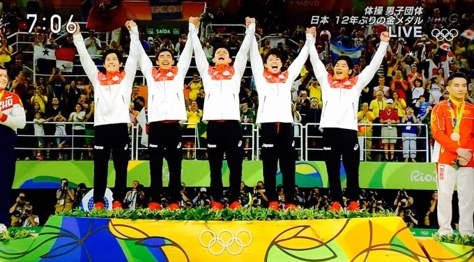体操男子団体 日本金メダル!_f0115311_07391660.jpg