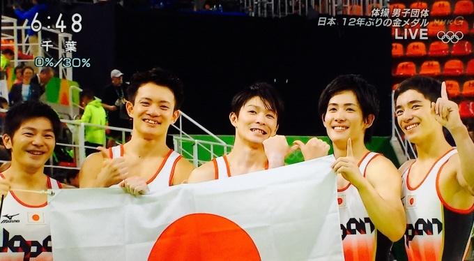 体操男子団体 日本金メダル!_f0115311_07395181.jpg