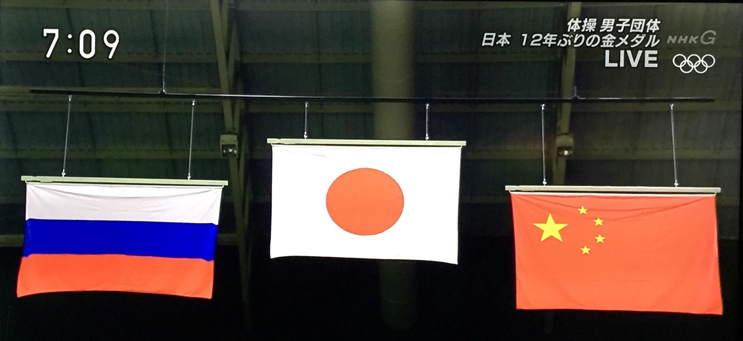 体操男子団体 日本金メダル!_f0115311_07423166.jpg