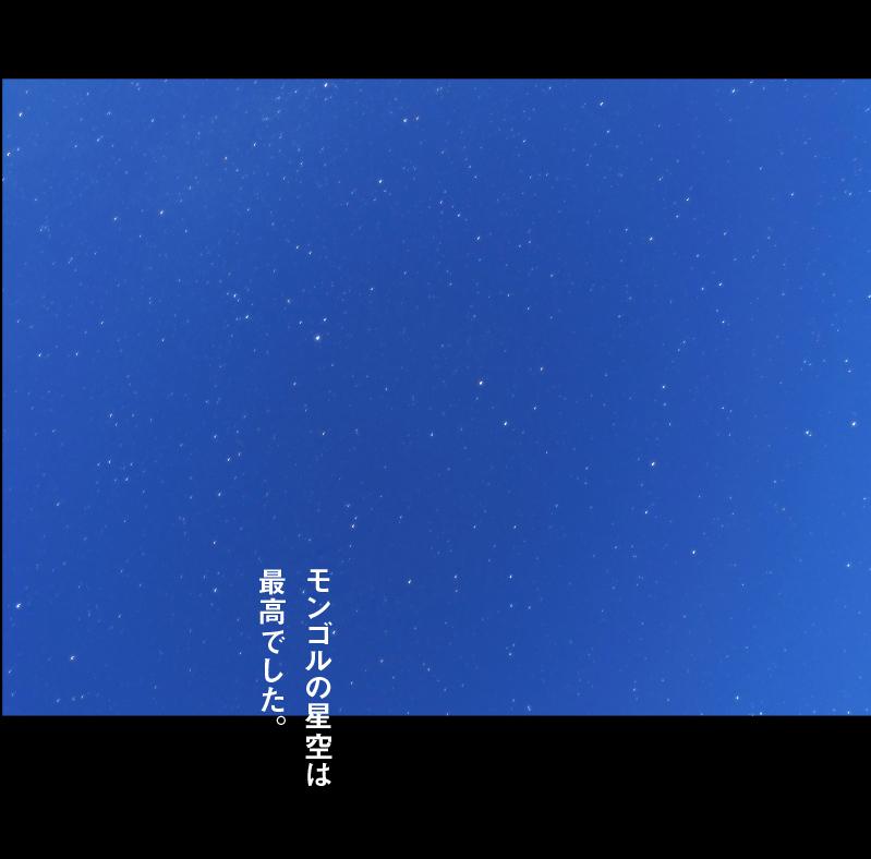 a0358016_10472692.jpg