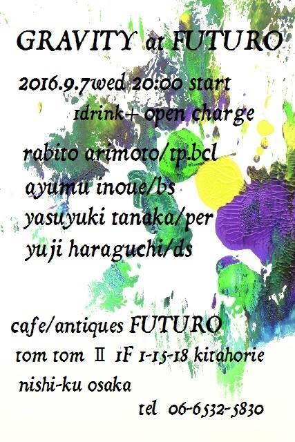 f0004336_9574937.jpg