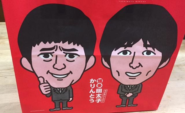 笑いは大事!!_e0163044_1142171.jpg