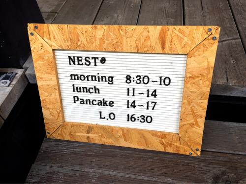 nest (ネスト)_e0292546_03221309.jpg