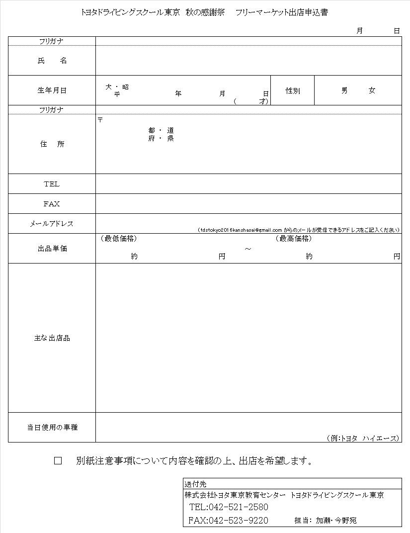 a0166048_1847020.jpg