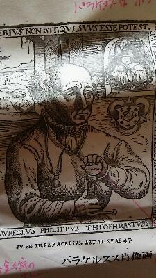 「錬金術を考える」鏡リュウジ先生×村瀬天出夫先生_f0008555_10211399.jpg