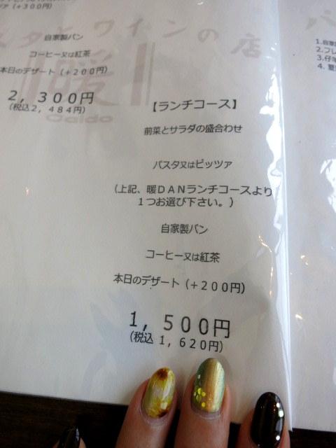 f0236260_10371699.jpg