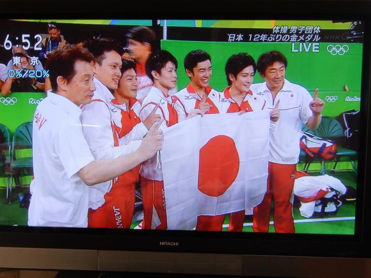 '16,8,9(火)バンザ~イ、体操男子金メダル!_f0060461_10291011.jpg