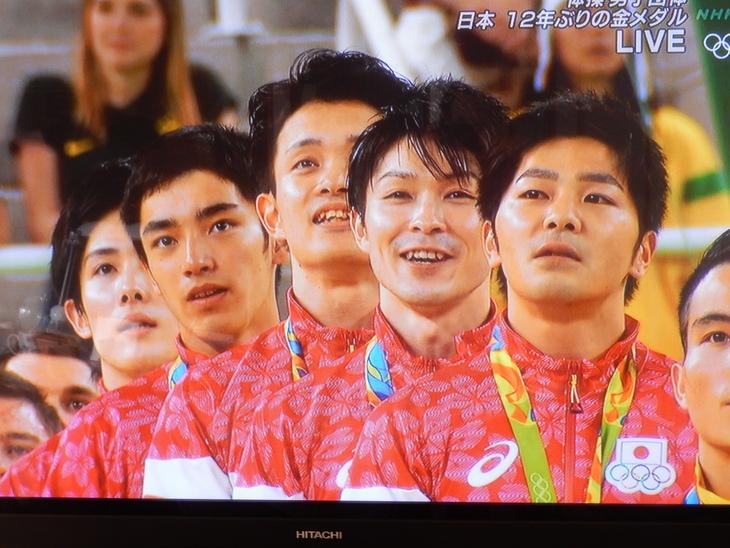 '16,8,9(火)バンザ~イ、体操男子金メダル!_f0060461_10312583.jpg