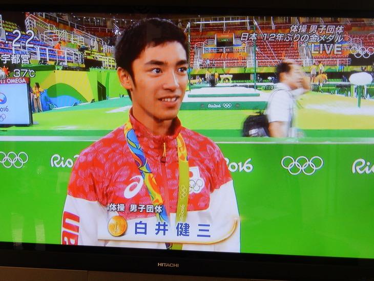 '16,8,9(火)バンザ~イ、体操男子金メダル!_f0060461_10384684.jpg