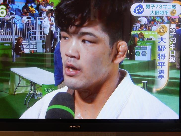 '16,8,9(火)バンザ~イ、体操男子金メダル!_f0060461_1043473.jpg