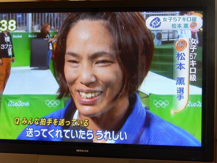 '16,8,9(火)バンザ~イ、体操男子金メダル!_f0060461_1046054.jpg