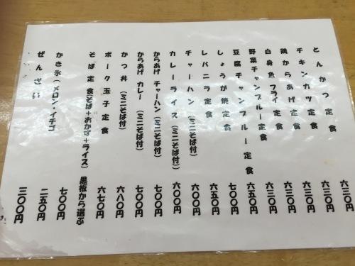 Deep Okinawa._c0153966_20213669.jpeg