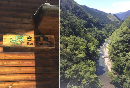 御岳山を大塚山コースで_a0109467_22235999.jpg