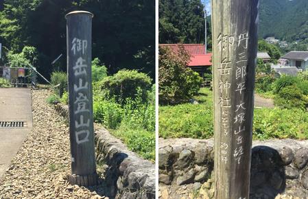 御岳山を大塚山コースで_a0109467_22291970.jpg