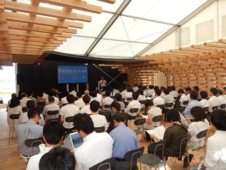 2016. 8. 8 福島県産材の安全性を「HOUSE VISION」でアピール_a0255967_1615461.jpg