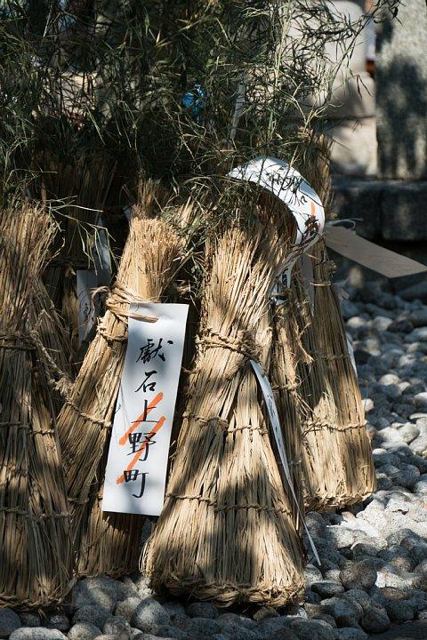 日本で一番やかましいお祭り_d0353489_14465352.jpg