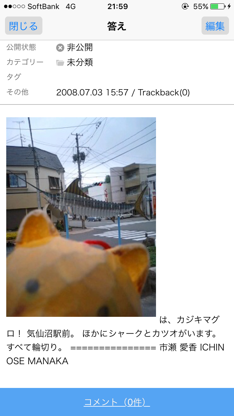 f0103297_22041226.jpg