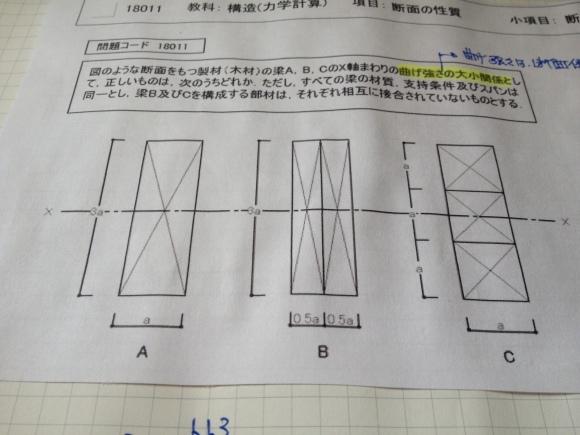 b0283400_06572766.jpg