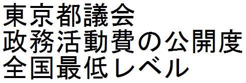 d0011701_1651497.jpg