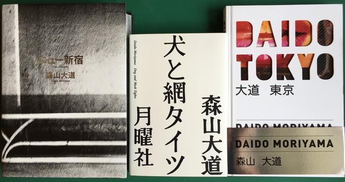 森山大道『犬と網タイツ』『ニュー新宿』重版出来_a0018105_15403710.jpg