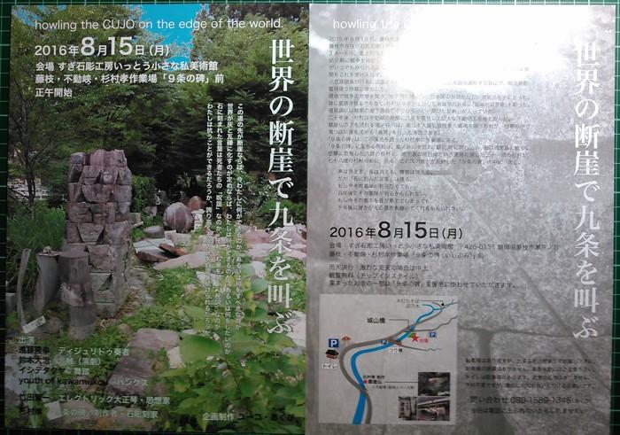 森山大道『犬と網タイツ』『ニュー新宿』重版出来_a0018105_15411542.jpg