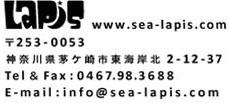 b0161707_10325012.jpg