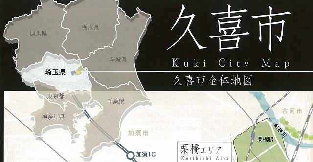 東京理科大久喜キャンパスの全面撤退に学ぶ  常葉大富士キャンパスと周辺の諸問題_f0141310_73628.jpg