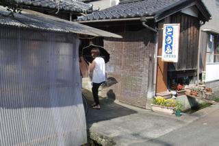 針江生水の郷(かばた)【滋賀の名所】_b0367918_1351759.jpg