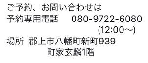 e0305824_18533264.jpg