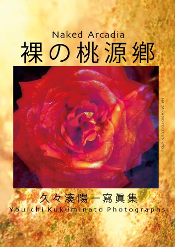 c0203449_19421032.jpg