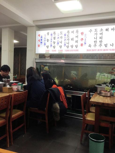 ソウル旅行 その18  100年以上続くソルロンタンの老舗へ行く♪_f0054260_1821950.jpg