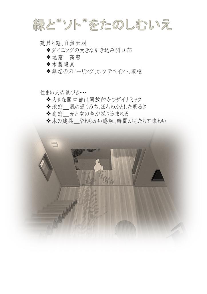 b0146964_135984.jpg