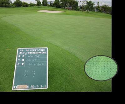 平成28年6月 ゴルフ場 管理作業 その2_d0338682_09325427.png