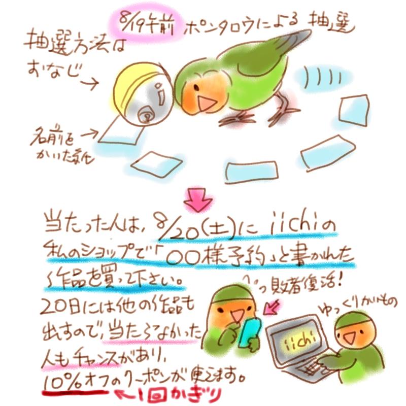 d0123492_044727.jpg