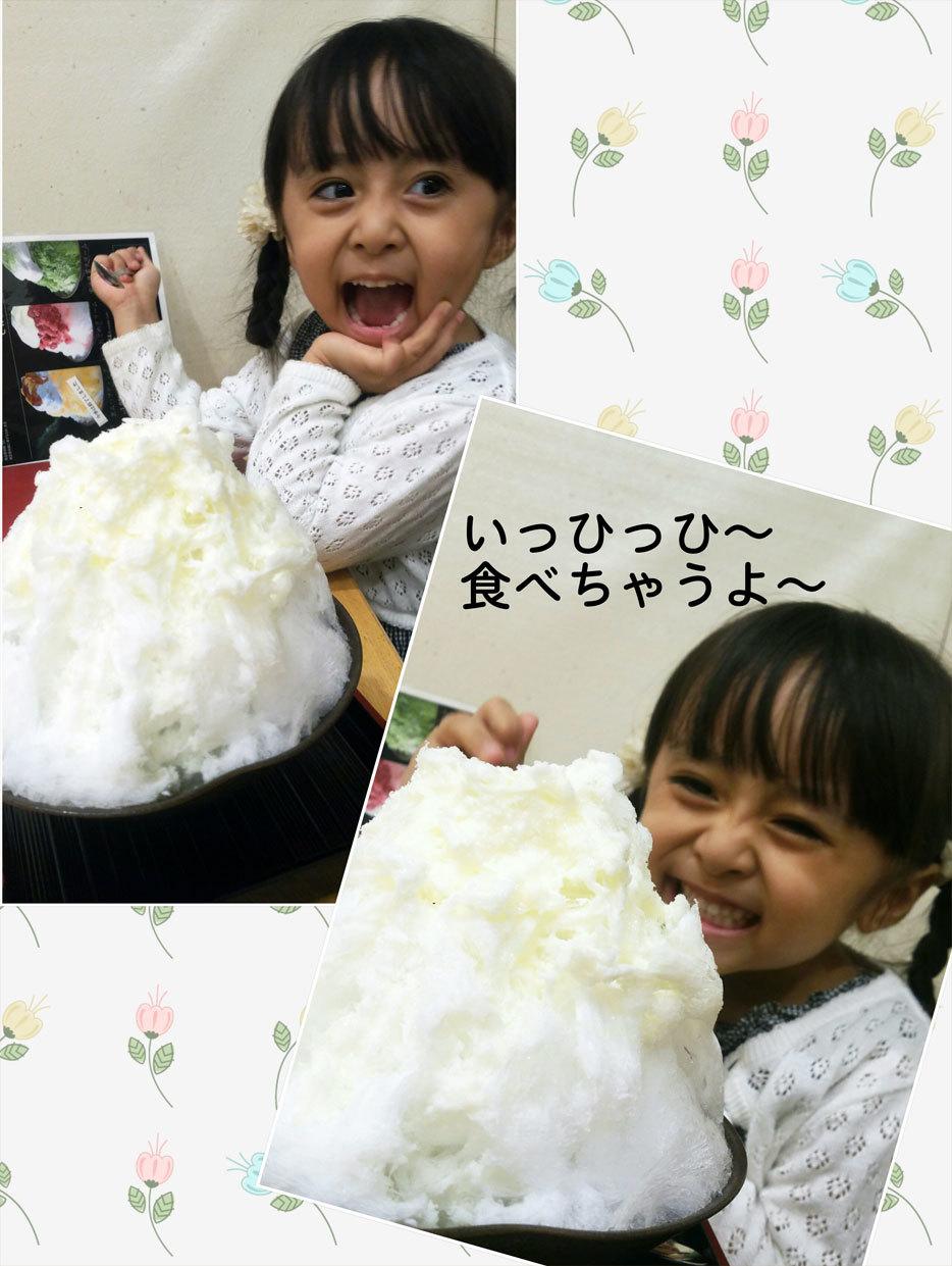 ShinyongちゃんのワンマンLIVEへ☆_d0224894_01223243.jpg