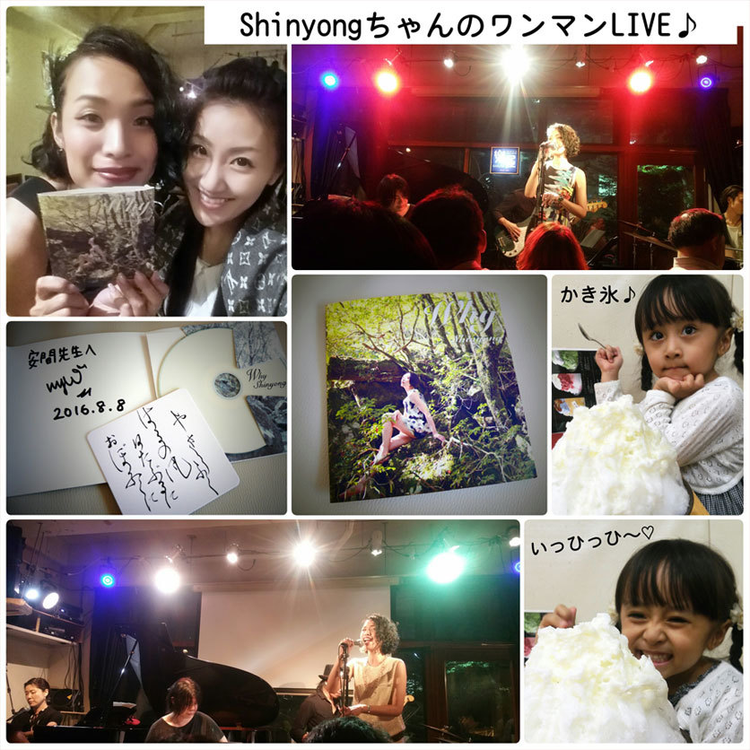 ShinyongちゃんのワンマンLIVEへ☆_d0224894_01224626.jpg