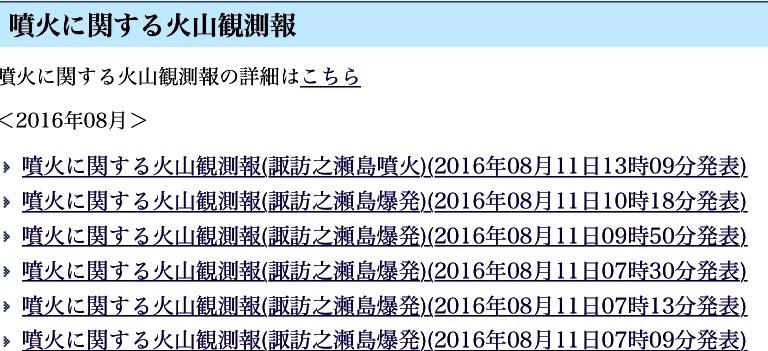 b0301400_18061271.jpg