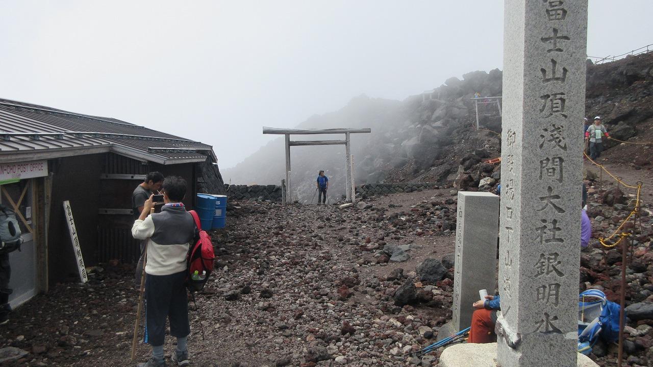 富士山頂浅野大社_b0163804_2103283.jpg