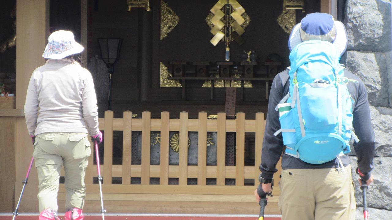 富士山頂浅野大社_b0163804_212155.jpg