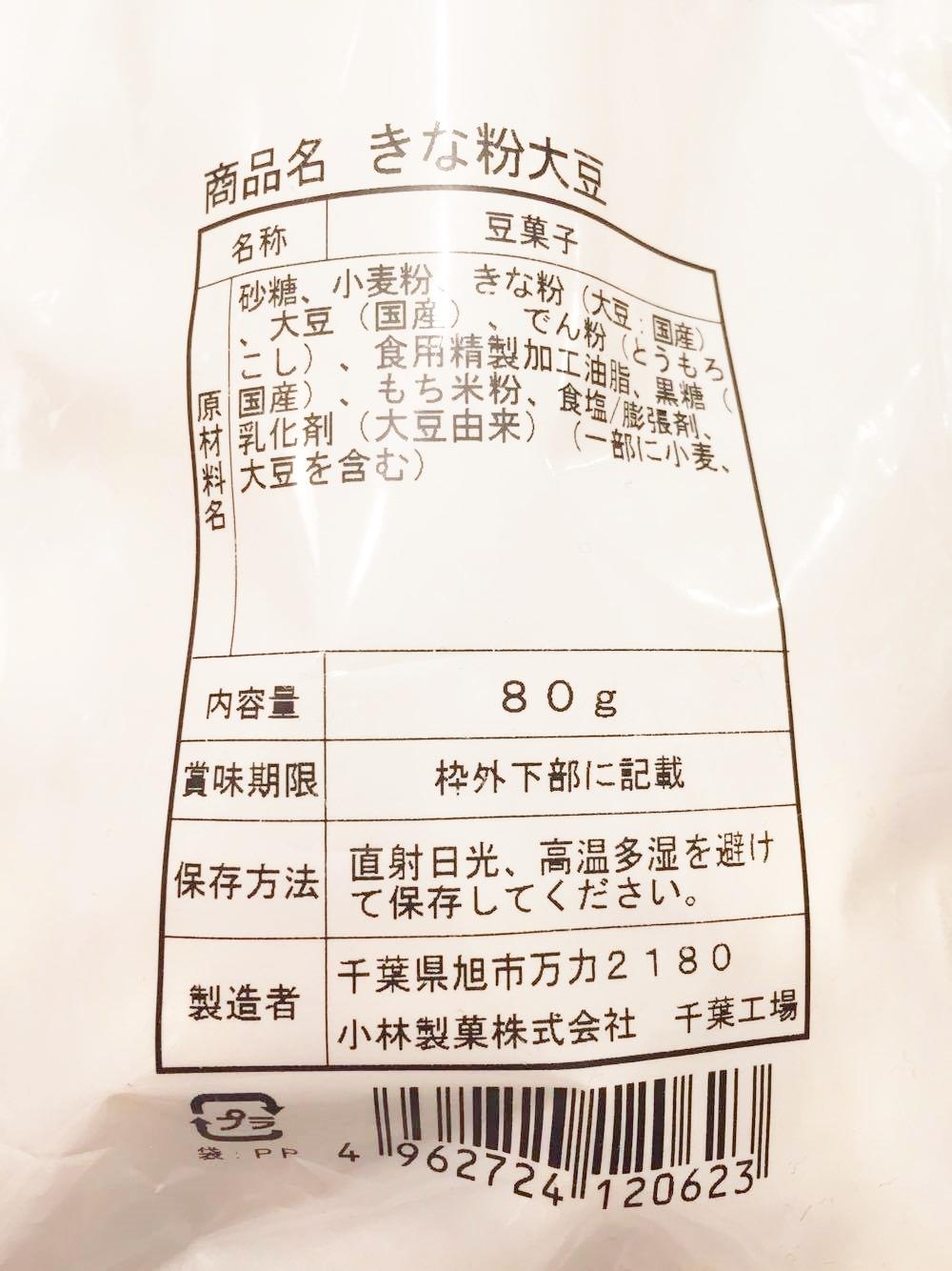 f0180307_19410354.jpg