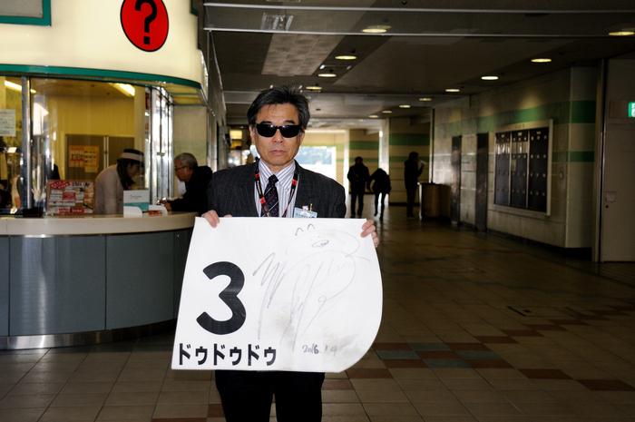 結局居ない・・・・・・・・・・・・・・・・札幌競馬_f0053218_2243141.jpg