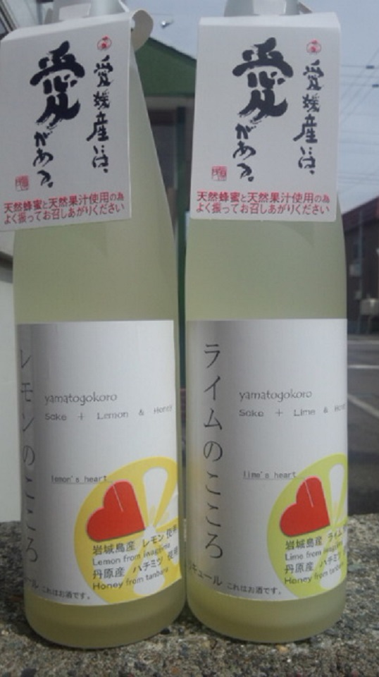 【日本酒】一会 小槽袋搾り 純米吟醸 無濾過生原酒 松山三井60 限定熟成ver 27BY_e0173738_1021592.jpg