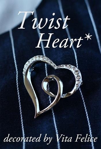 新しい土台で☆Twist Heart Brooch_b0310144_22430409.jpg