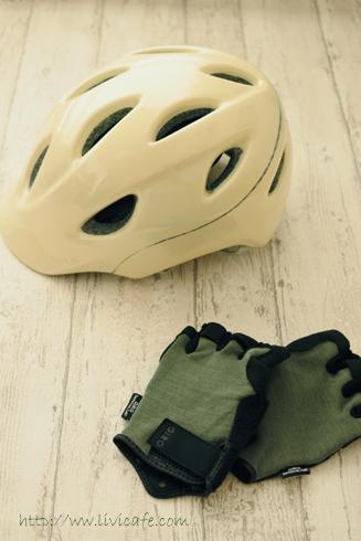 街乗り向きのヘルメットとグローブ_e0040957_16252474.jpg