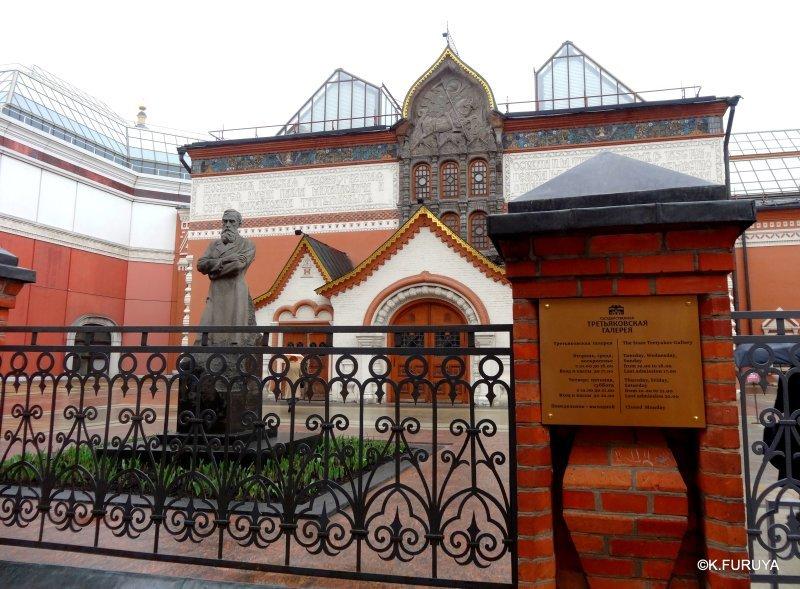 ロシアの旅 22 トレチャコフ美術館 1_a0092659_16400485.jpg