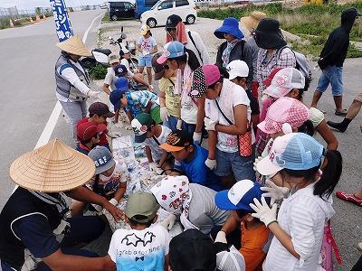 浦添市環境学習講座の観察会_c0180460_3584242.jpg