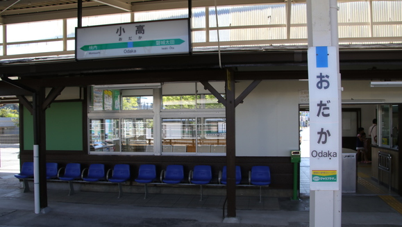 青春18切符 水郡線 制覇の旅_d0202264_1034030.jpg