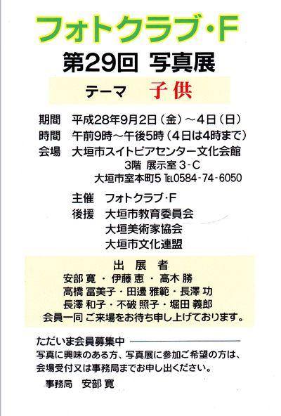 f0106664_719155.jpg
