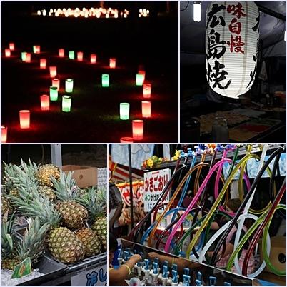 ** 奈良燈花会 **_c0207890_13343498.jpg